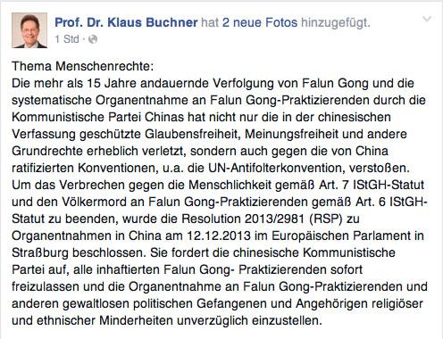 欧洲议会人权委员会议员克劳斯•布赫讷(Klaus Buchner)脸书截图