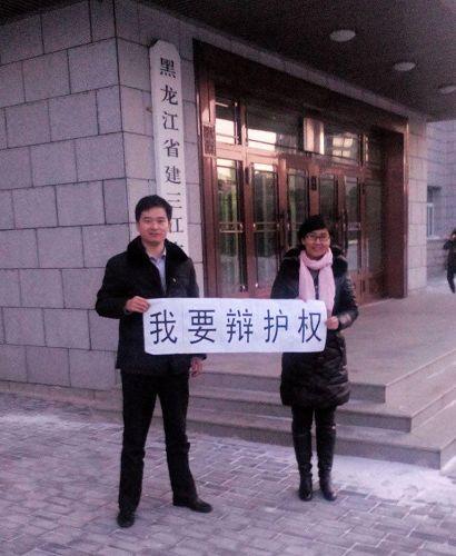 图4:王宇律师与张维玉律师在法院、检察院门前抗议,要求维护律师辩护权。