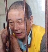 王桂林2014年9月被非法关押在湘潭市看守所时的照片