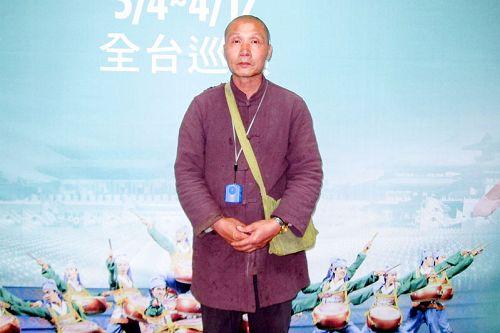 2015-4-10-minghui-shenyun-taiwan-02--ss.jpg