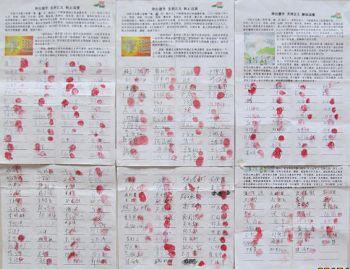 2400多人签名要求释放九名法轮功学员(图)
