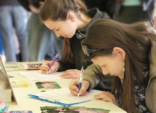 图2-3:斯洛伐克的青年学子签名支持法轮功反迫害,希望自己的政府能够帮助停止迫害