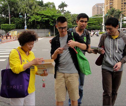 台北集会纪念法轮功学员