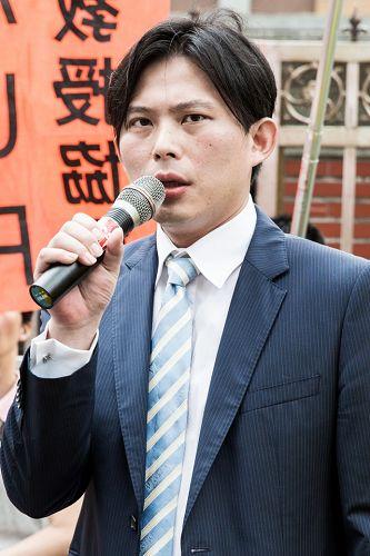 """台湾""""爱国同心会""""被高院判决向法轮功登报道歉"""