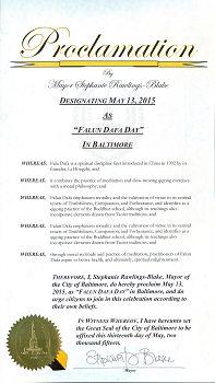 美国巴尔的摩市市长褒奖法轮大法