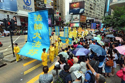 香港游行庆祝2015年法轮大法日 震撼人心