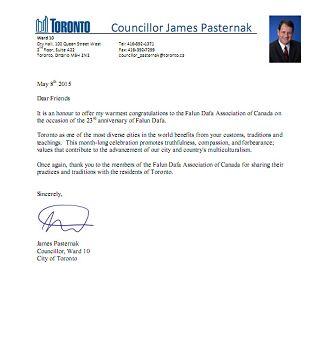 多伦多市议员James Pasternak贺信