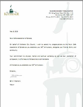 安省东部城市基奇纳(Kitchener)市长贺信