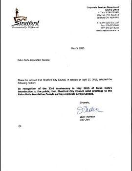 安省斯特拉特福(Stratford)市议会贺信