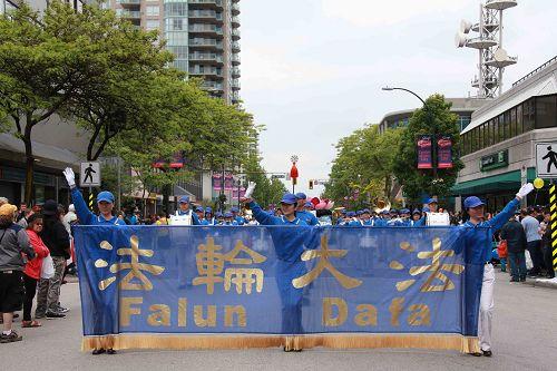 加拿大温哥华法轮功学员参加了新西敏市海阅节国际游行(组图)
