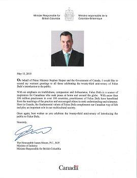 图:工业部部长詹姆斯•穆尔的贺信