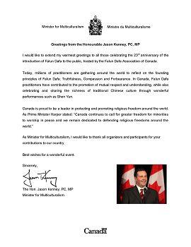 图:多元文化部部长杰森•肯尼的贺信