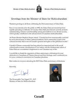 图:多元文化国务部长蒂姆•厄普尔的贺信