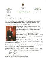 加拿大国会议员皮特•肯特的贺信