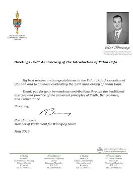 温尼伯南区国会议员洛德•布鲁恩格(Rod Bruinooge)的贺信