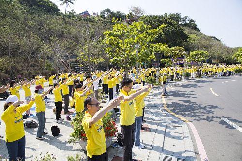 """高雄地区法轮功学员于二零一五年五月三日在著名景点西子湾庆祝""""世界法轮大法日""""。"""