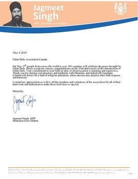 安省新民主党副党领、省议员辛格的贺信