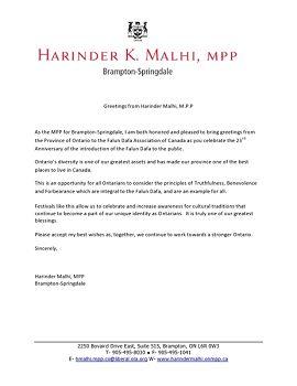 安省省议员Harinder Malhi的贺信