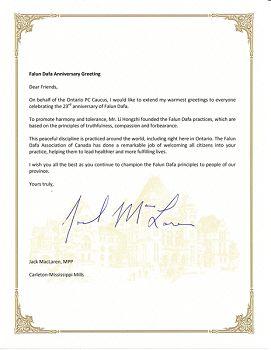 安省省议员杰克‧麦克拉伦的贺信