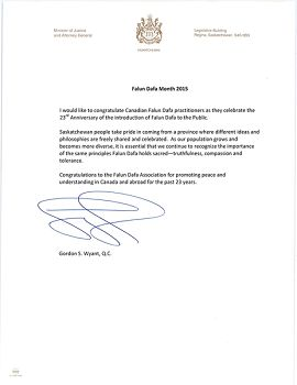 萨省司法厅长、省议员怀恩特的贺信