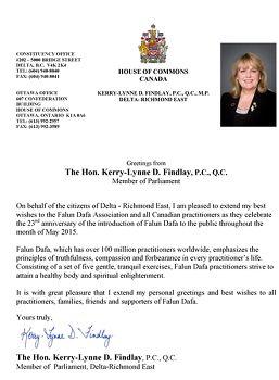 图:国会议员冯杰妮(Kerry-Lynne