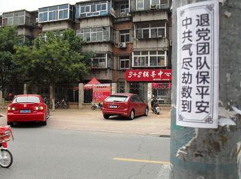 2015-6-28-minghui-banner-langfang-22--ss.jpg
