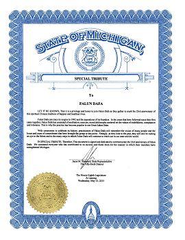 第五十六区州众议员Jason Shappard感谢状
