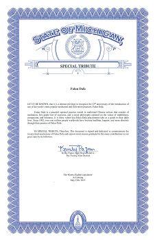 第二十一区的州众议员Kristy Pagan女士的感谢状