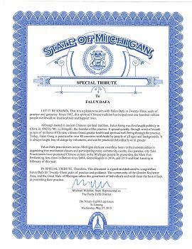 第四十五区州众议员Michael Webber感谢状