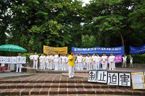 图1:七二零前夕,泰国法轮功学员集会声援中国诉江大潮