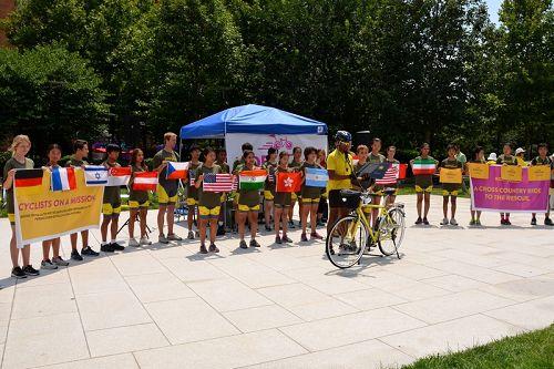 """图1:""""骑向自由"""" 自行车之旅抵达费城并召开新闻发布会"""