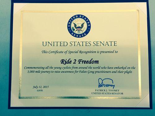 图3:美国参议员帕特里克.J.图米(Patrick J. Toomey)颁发的褒奖信