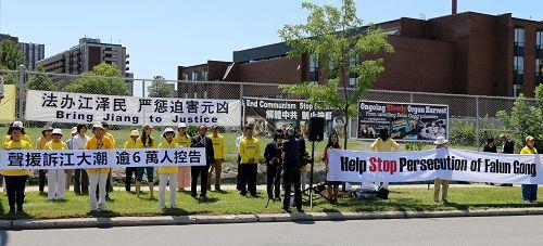 """图1:七月十五日中午,渥太华法轮功学员在加拿大中使馆前""""制止迫害、声援六万人诉江""""的集会。"""