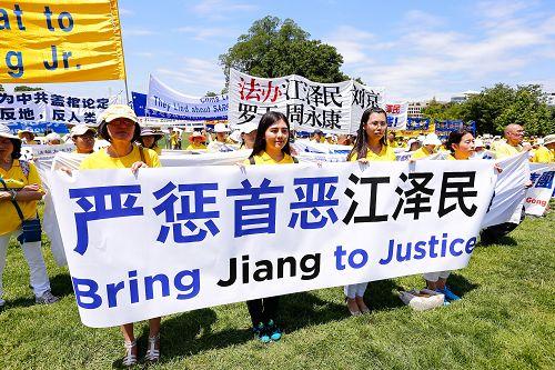 法轮功反迫害十六周年  美国首都集会呼吁制止迫害