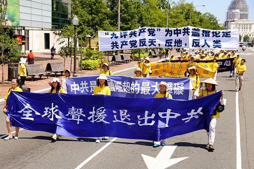 图1-23:反迫害十六周年前夕,上千法轮功学员在美国首都华盛顿游行,呼吁制止迫害。