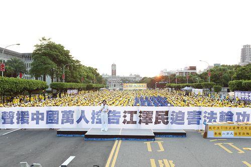 十万三千人控告江泽民 各界声援