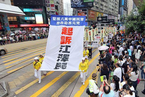 2015-7-21-minghui-hongkong-parade-14--ss.jpg