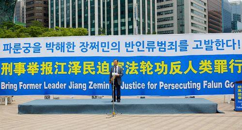 图11:图为韩国前陆军参谋总长朴熙道演讲。
