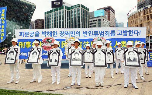 图5:7.20十六周年反迫害活动上,韩国法轮功学员悼念被中共迫害致死的中国大陆同修
