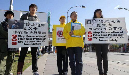 法轮功学员要求中共停止迫害