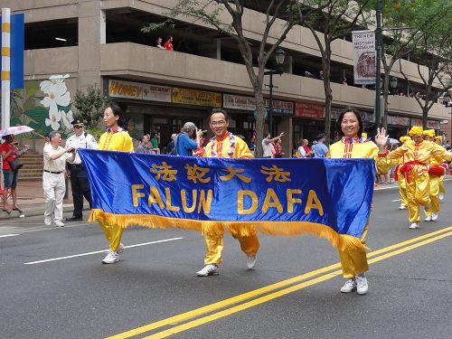 费城独立日庆典 法轮功第十五年受邀(图)