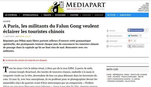 法国媒体长篇报道法轮功真相