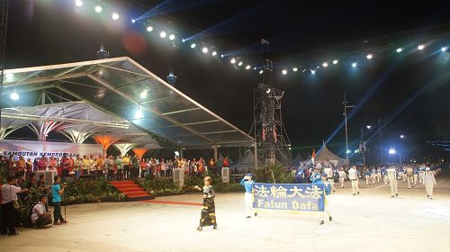 2015-9-1-minghui-falun-gong-malaysia-01--ss.jpg