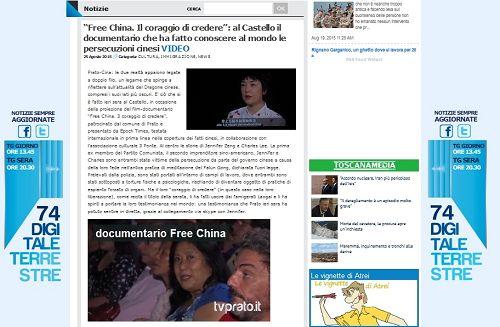当地电视媒体TVPrato网站报道《自由中国》放映
