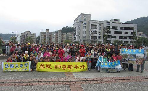 """图1. 台北市士林区法轮功学员于元旦上午向师父拜年:""""恭祝师父新年快乐!"""""""