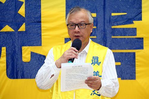 香港法轮佛学会发言人简鸿章法轮功学员在反迫害的集会上发言,要求法办江泽民等迫害元凶,停止迫害法轮功。