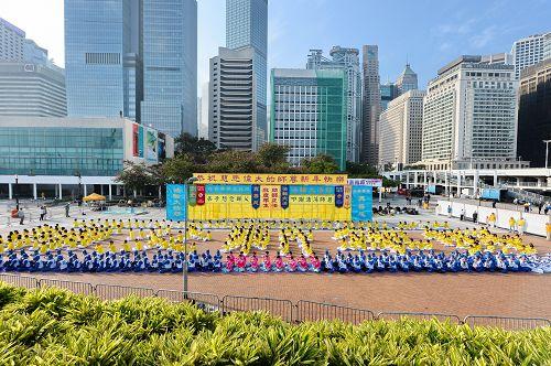 图2. 二零一六年元旦,法轮功学员在香港中环爱丁堡广场排字炼功,恭祝法轮功创始人李洪志先生新年快乐。