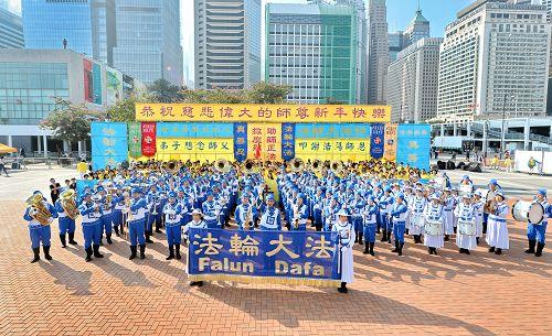 图4. 法轮功学员向李洪志大师的拜年活动,在天国乐团演奏乐曲中,揭开新年集会的序幕。