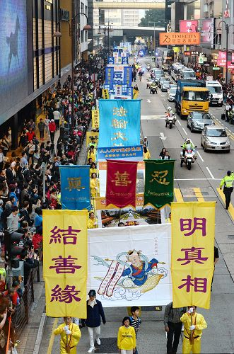 图6 ~ 图8 . 法轮功学员游行香港市区,传送法轮大法美好的讯息。