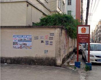2016-1-21-minghui-sujiang-banner-shantou-1--ss.jpg